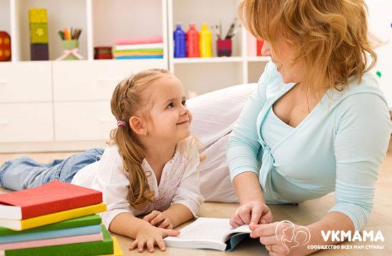 Детский сад или воспитание дома?-сообщество всех мам