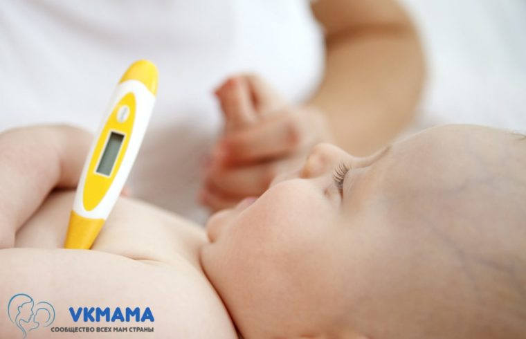 Достоинства электронных термометров - сообщество всех мам