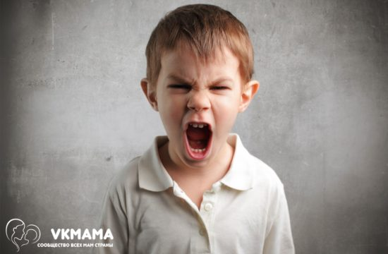 Если ребёнок стал слишком агрессивным - сообщество всех мам