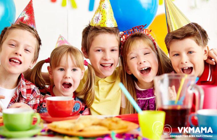 Детский праздник- как организовать дома? - vkmama.ru - сообщество всех мам