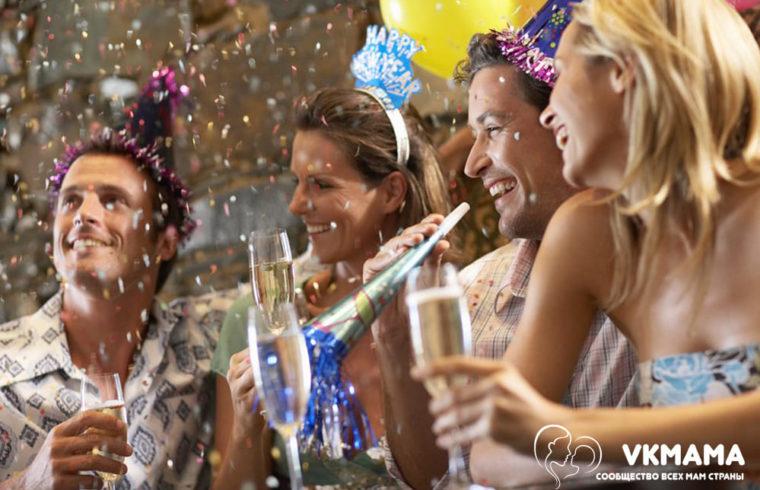 празднование Нового года - vkmama.ru - сообщество всех мам