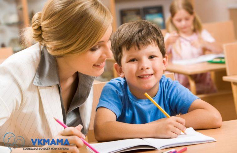Плюсы и минусы домашнего обучения