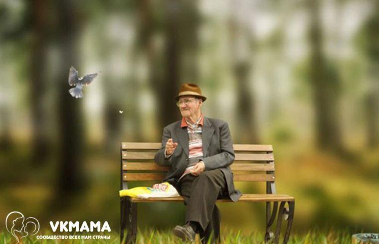 Странный старичок - сообщество всех мам