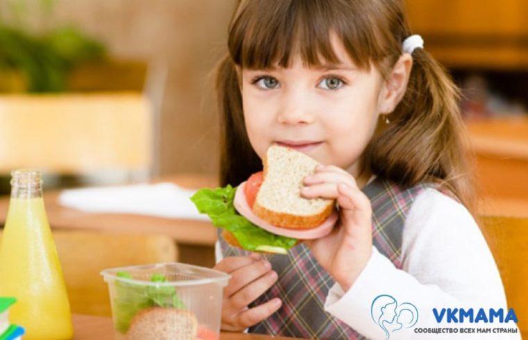 Рацион питания школьника - сообщество всех мам