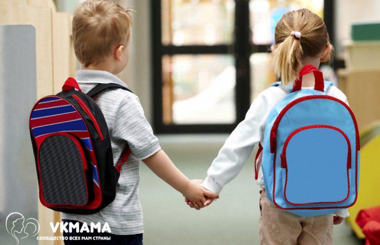Адаптация к школе - форум для мам