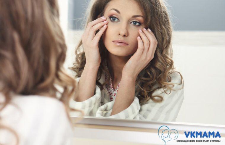 Здоровый цвет лица - форум для всех мам