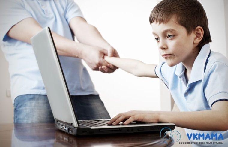 Как избавить ребенка от компьютерной зависимости - форум для мам