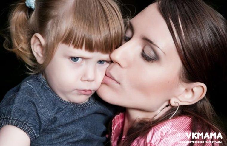 Гиперопека родителей. Что такое родительская гиперопека?