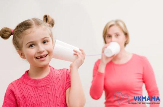 Смена приоритетов в воспитании ребенка