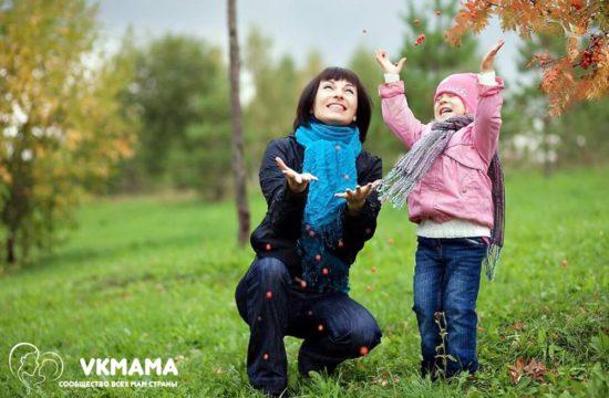 Прогулки с детьми, познаем мир - форум для мам