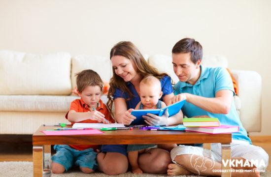 Как воспитание влияет на взрослую жизнь?