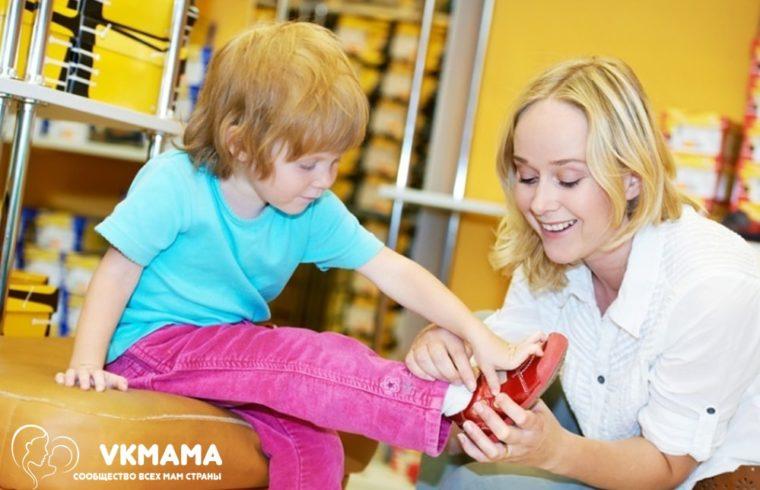 Нужно ли покупать ребенку ортопедическую обувь? - форум для мам