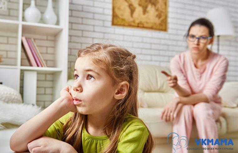 Как добиться послушания со стороны ребёнка
