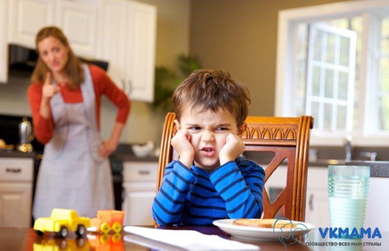 Каждый родитель рано или поздно сталкивается с проблемой непослушания своего ребёнка. Стоит не забывать о том, что ребёнок – не кукла, он в любом случае будет проявлять признаки того