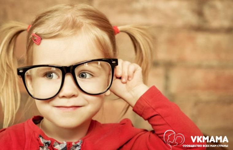 Зрение новорождённого ребёнка