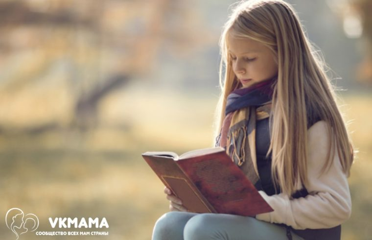 Книги читаемые подростками. Какая литература популярна среди подростков?