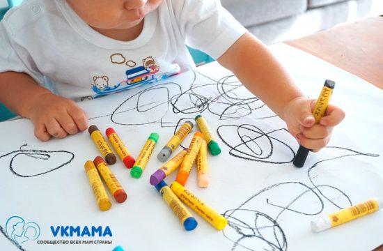 Учим ребенка рисовать правильно