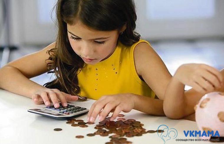 Уроки семейной экономики с ребенком