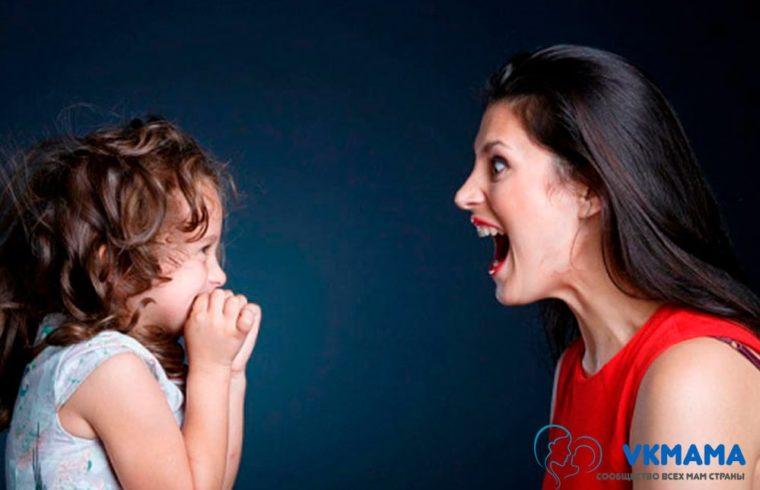 5 причин перестать кричать на ребенка