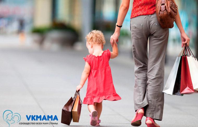 Стоит ли покупать вещи б/у ребенку?