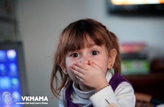 Ребенок ругается - как отучить ребенка от сквернословия?