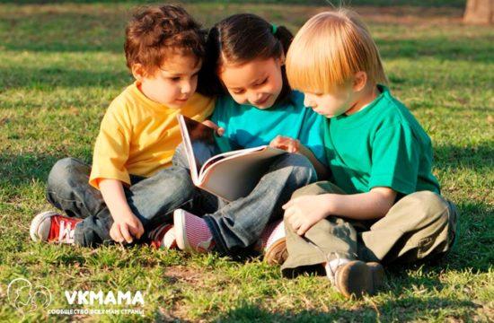 Адаптация ребенка в обществе