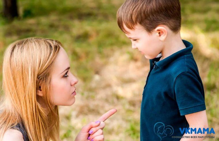 Заповеди воспитания для родителей