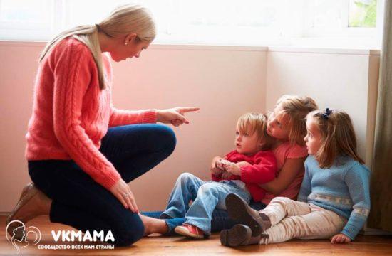 Слово «нельзя» в воспитании ребенка