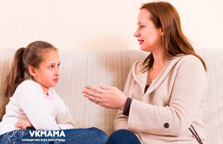Воспитание «трудного» ребенка
