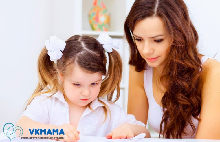 Стихи наизусть – развитие памяти ребенка
