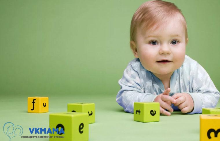 Первое слово малыша – чудо для родителей