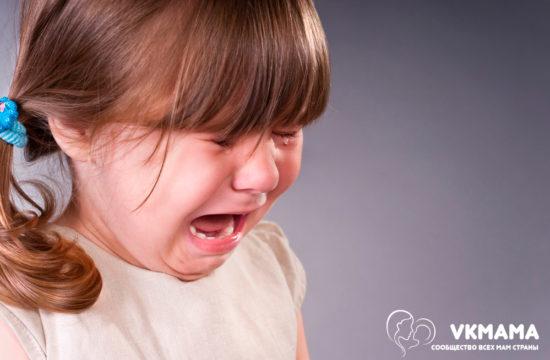 Что делать, если ребенок все время плачет