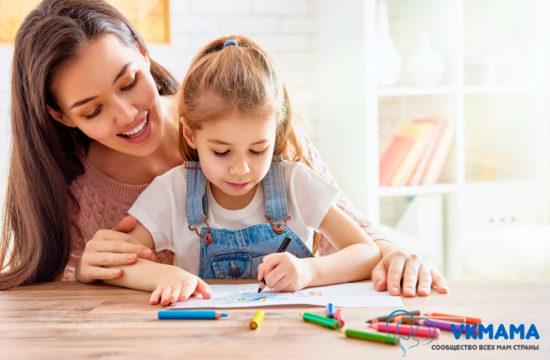 Стоит ли хвалить ребенка?