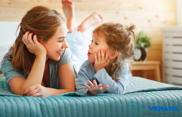Как разговаривать с малышом, чтобы он быстрее осваивал речь