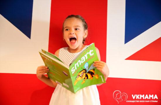 Изучение иностранных языков в начальных классах